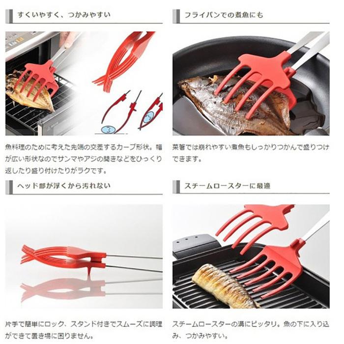 日本 AUX | 耐熱魚夾 UCS10