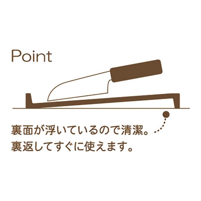 日本 AUX | 斜面砧板 - LS1503