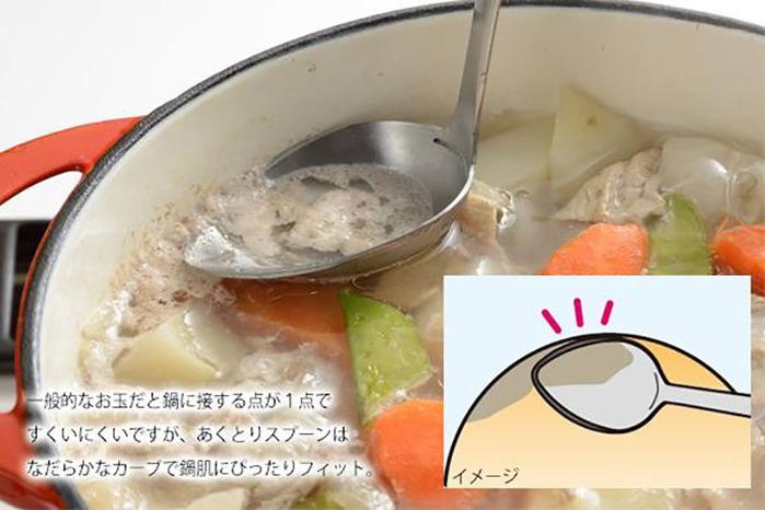 日本製造【AUX】卵型撈渣匙 LS1511