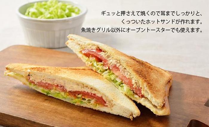日本製 AUX | 不鏽鋼三明治燒烤夾 LS1515