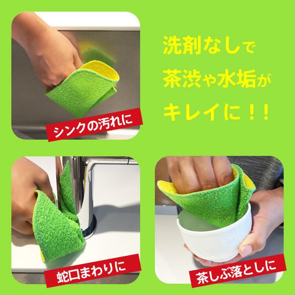 日本品牌【MARNA】超強水垢菜瓜布