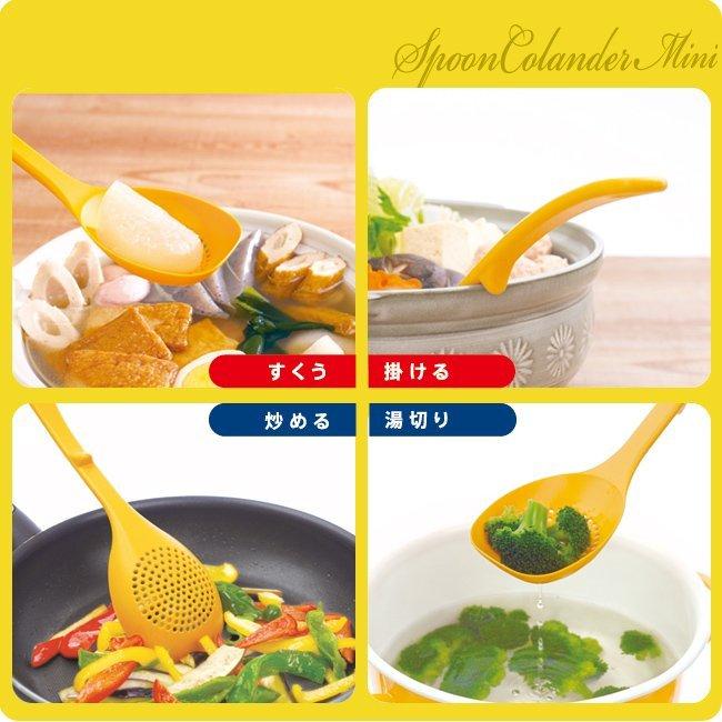 日本品牌【MARNA】萬用樹脂洞洞勺(S)