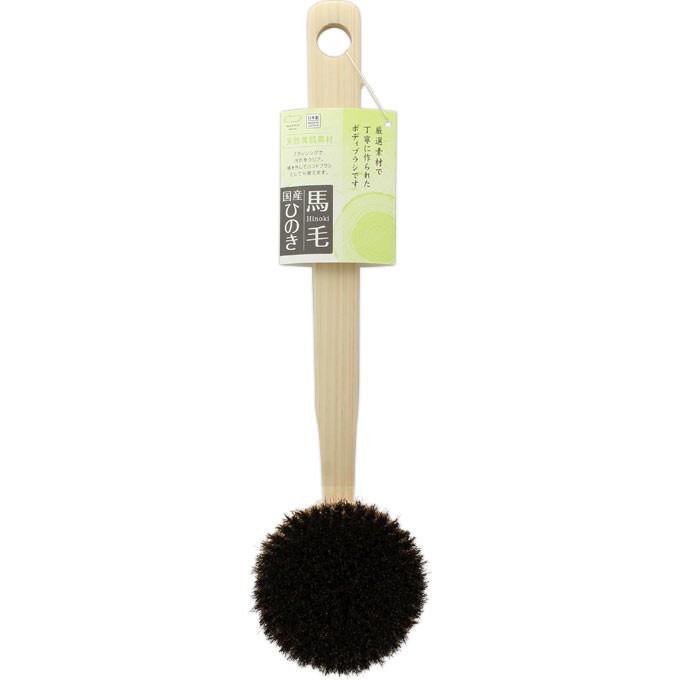 日本品牌【MARNA】長柄馬毛沐浴刷