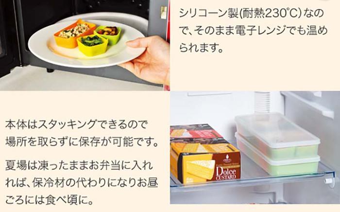(複製)Arnest | 小菜分裝保存盒