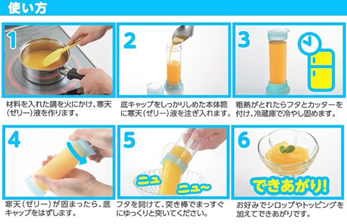 日本品牌【AKEBONO/曙產業】寒天製麵器 CT-1495