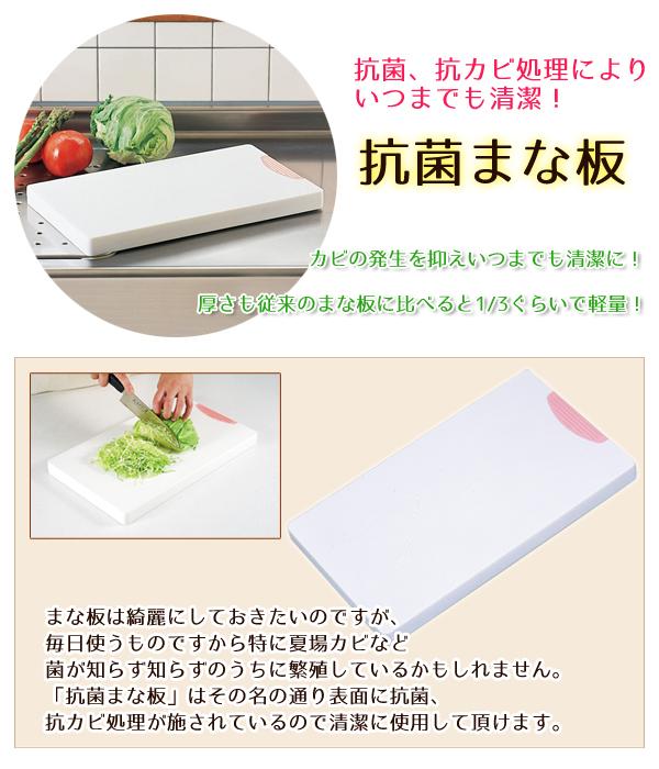 日本品牌【ARNEST】抗菌砧板
