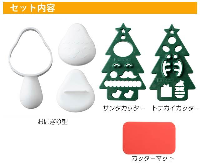 Arnest | 聖誕節造型飯糰模