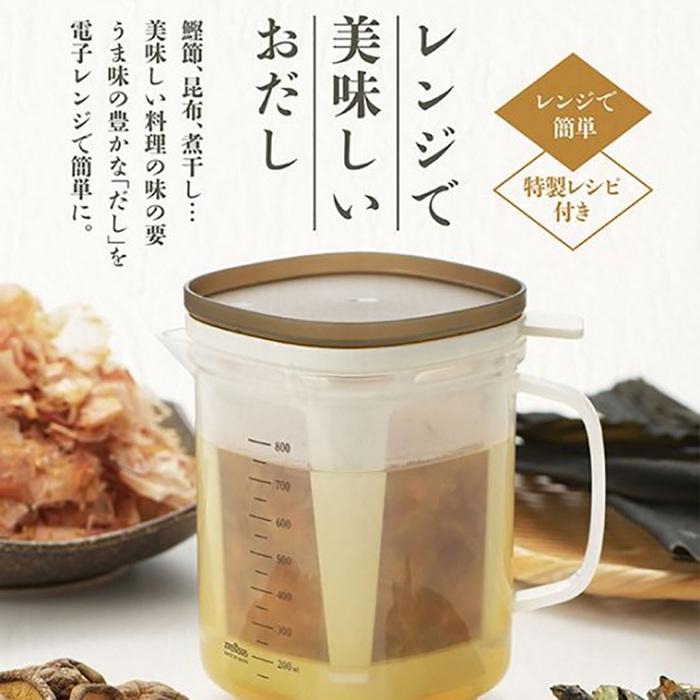 日本品牌【AKEBONO/曙產業】日式微波煮湯器 RE-1510