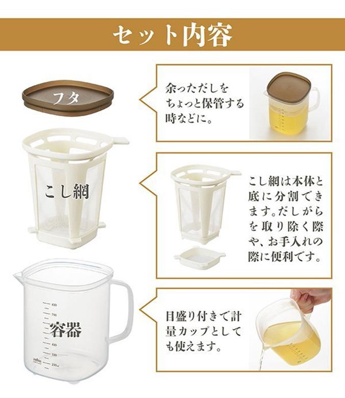曙產業 | 日式微波煮湯器 RE-1510