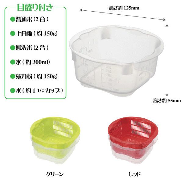 曙產業 | 兩層式小量杯/洗籃寬型 PC-485