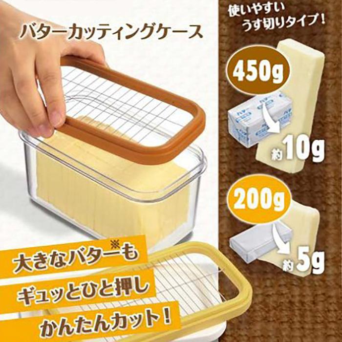 日本品牌【AKEBONO/曙產業】雙尺寸奶油切割盒 ST-3006