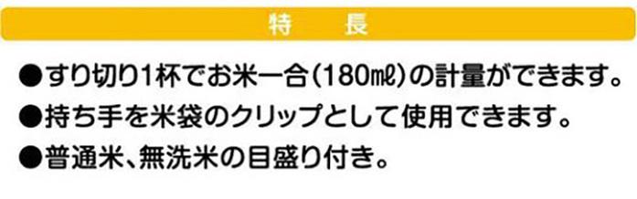 日本品牌【AKEBONO/曙產業】小鴨米袋夾 CH-2034