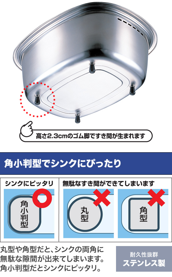 日本品牌【Arnest】高腳金幣型洗碗桶