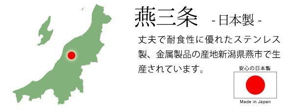 日本品牌【Arnest】不鏽鋼油炸鍋濾網組