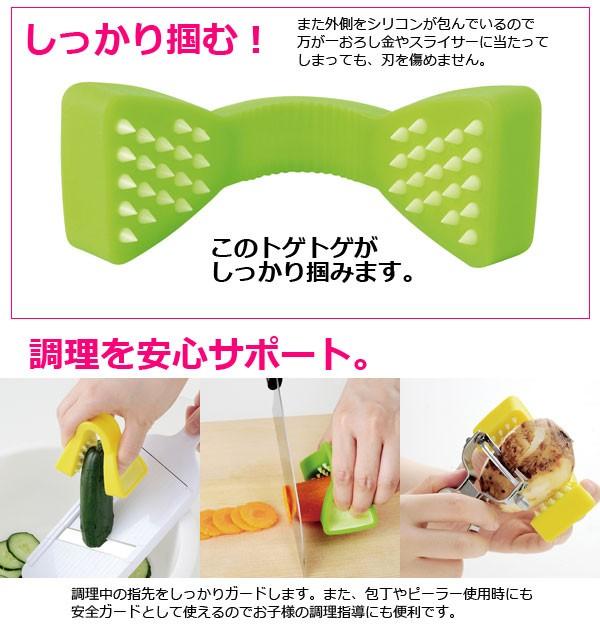 日本品牌【Arnest】食材抓握輔助