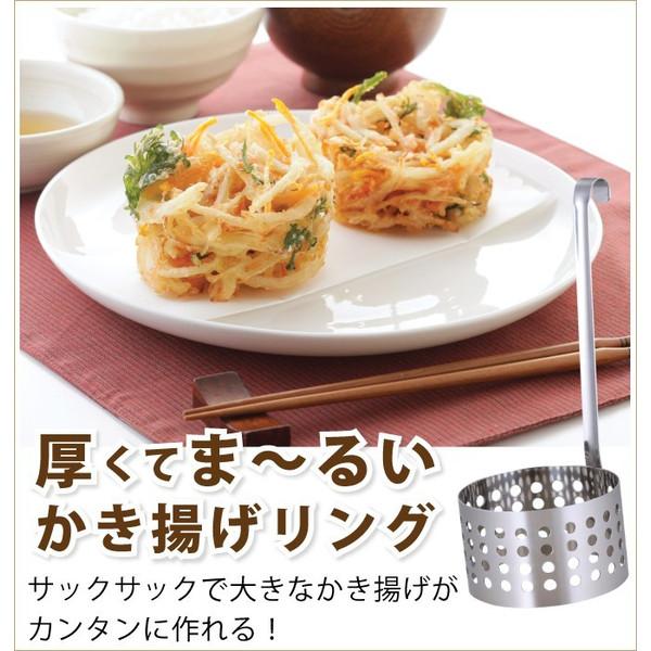日本品牌【Arnest】炸什錦專用炸勺