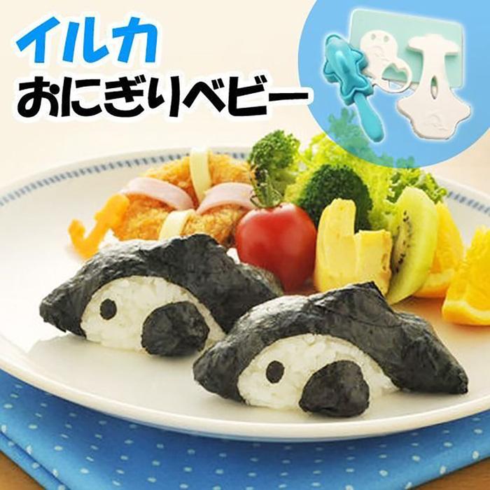 日本品牌【Arnest】海豚造型飯糰模