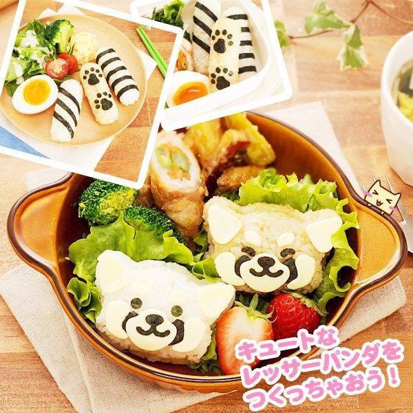 日本品牌【Arnest】小貓熊造型飯糰模