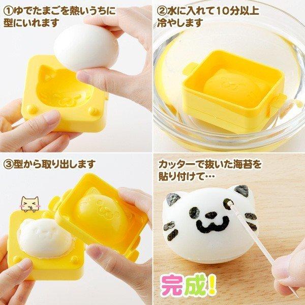 日本品牌【Arnest】貓咪水煮蛋造型模