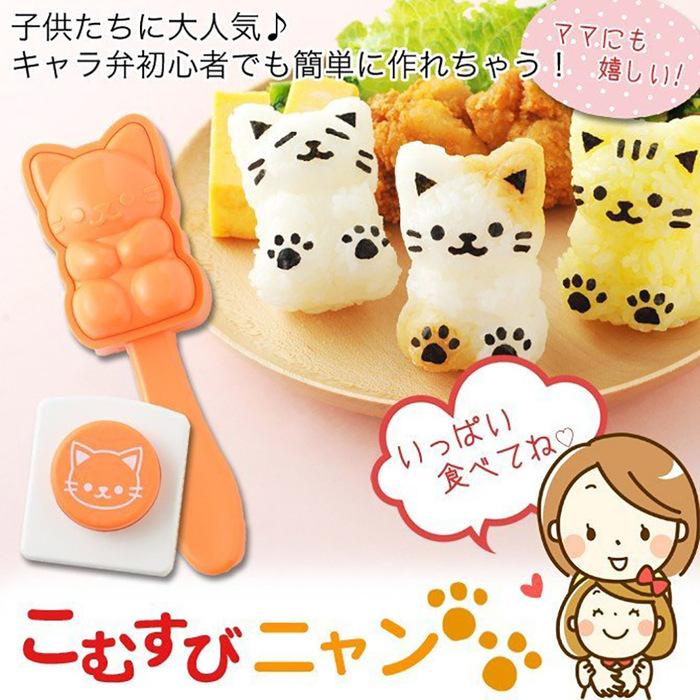 日本品牌【Arnest】3D小貓造型飯糰模