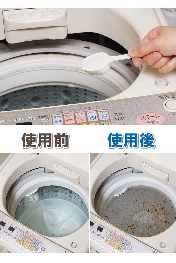 日本品牌【Arnest】洗衣槽清潔劑 600g