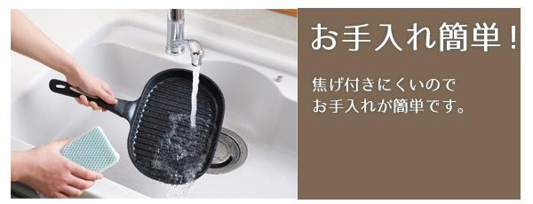 日本品牌【ARNEST】楕圓形不沾煎烤鍋