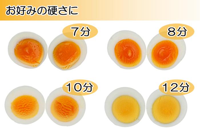 日本品牌【Arnest】水煮蛋調理器