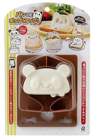 日本品牌【Arnest】吐司造型工具