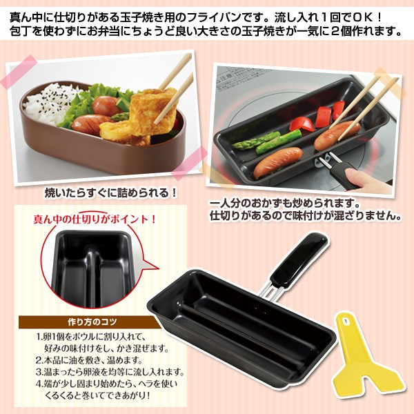 日本品牌【Arnest】雙管齊下玉子燒組
