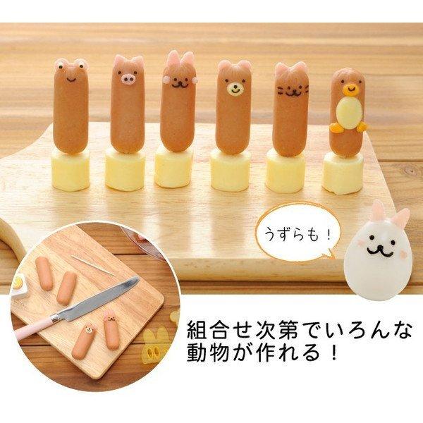 日本品牌【Arnest】動物造型小熱狗工具組