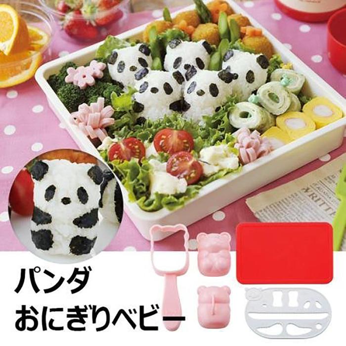 日本品牌【Arnest】熊貓寶寶造型飯糰模