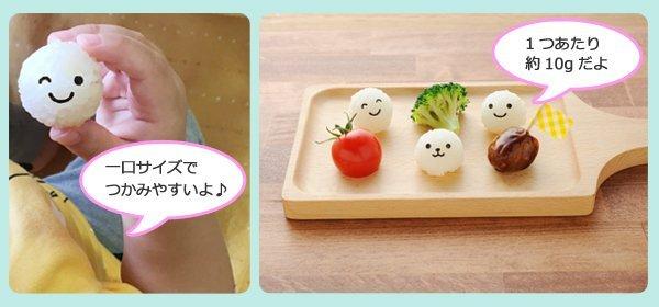 日本品牌【Arnest】微笑小飯糰模