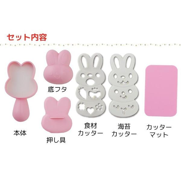 日本品牌【Arnest】兔子造型飯糰模