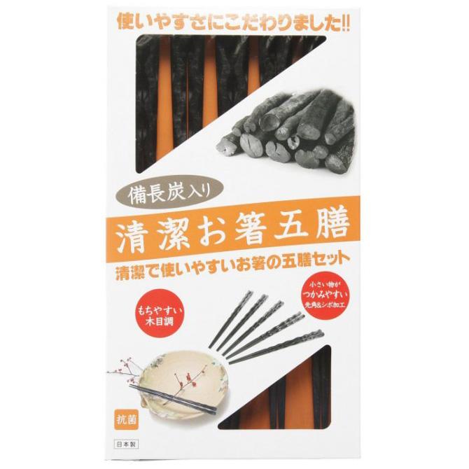 【伊原企販】備長炭五入筷組