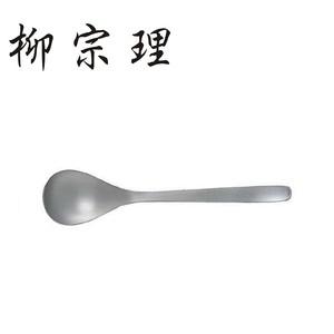 柳宗理-不銹鋼茶匙(14cm)-日本大師級商品-J