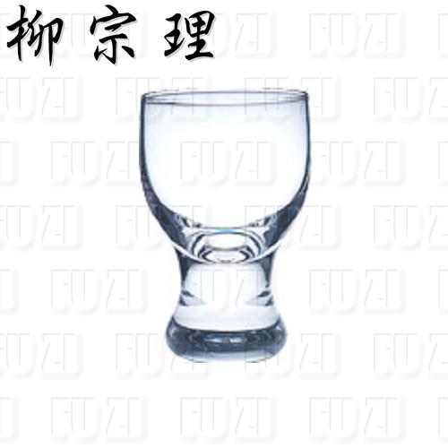 柳宗理-玻璃杯 (200ml) -日本大師級商品