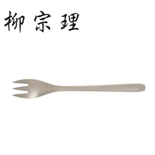 柳宗理-不銹鋼公用叉(18.3cm)-日本大師級商品-B