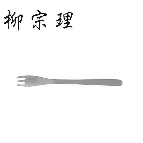 柳宗理-不銹鋼小叉(14cm)-日本大師級商品-M