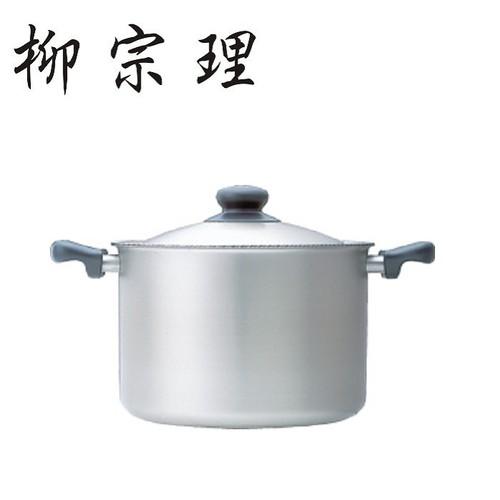 柳宗理-不鏽鋼 深型 22cm 雙耳鍋(附蓋)-大師級商品