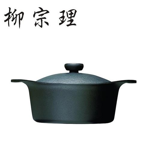 柳宗理-南部鐵器-雙耳深鍋(附蓋叉)-日本大師級商品