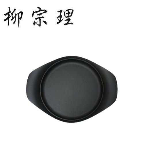 柳宗理-南部鐵器-平底煎盤(附蓋叉)-日本大師級商品