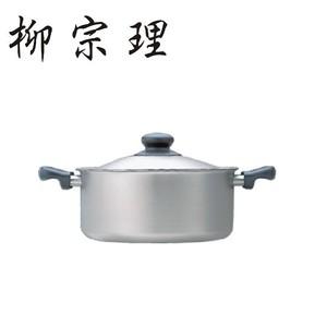 柳宗理-不鏽鋼 淺型 22cm 雙耳鍋-大師級商品