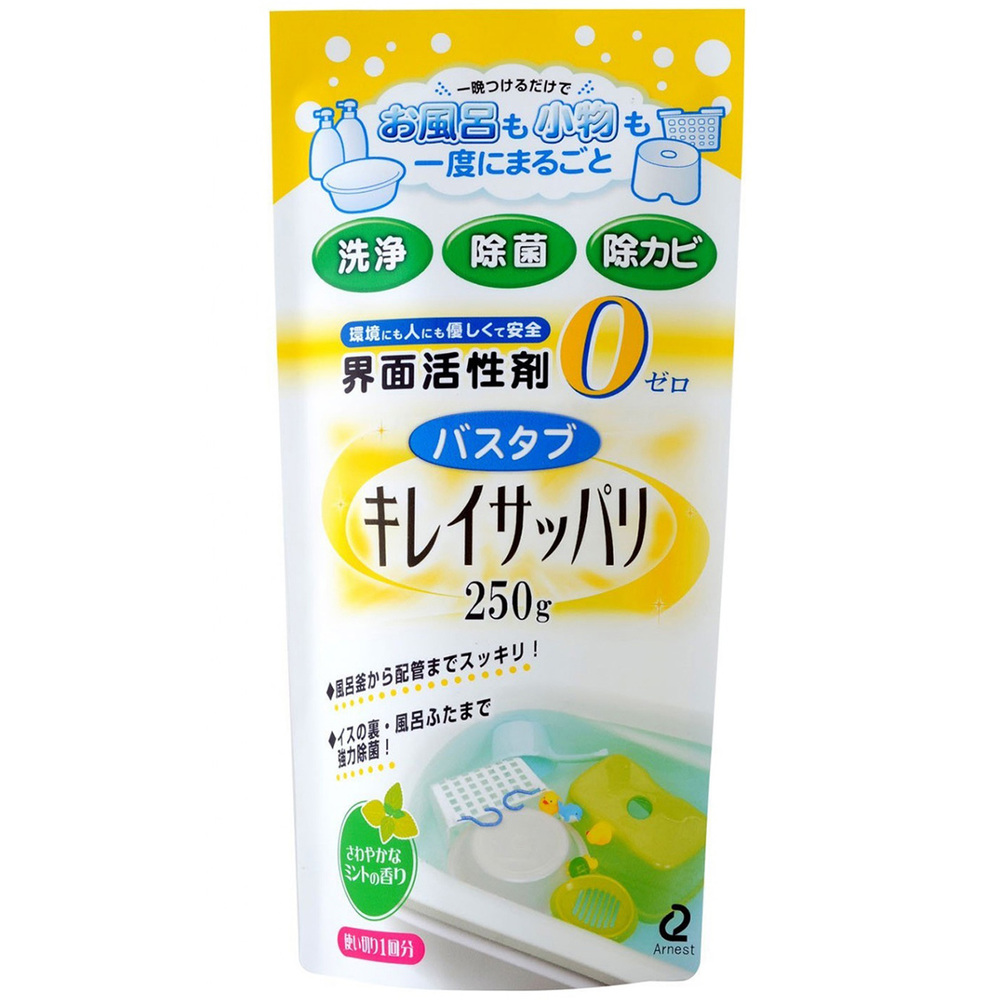 Arnest | 浴缸衛浴用品清潔粉