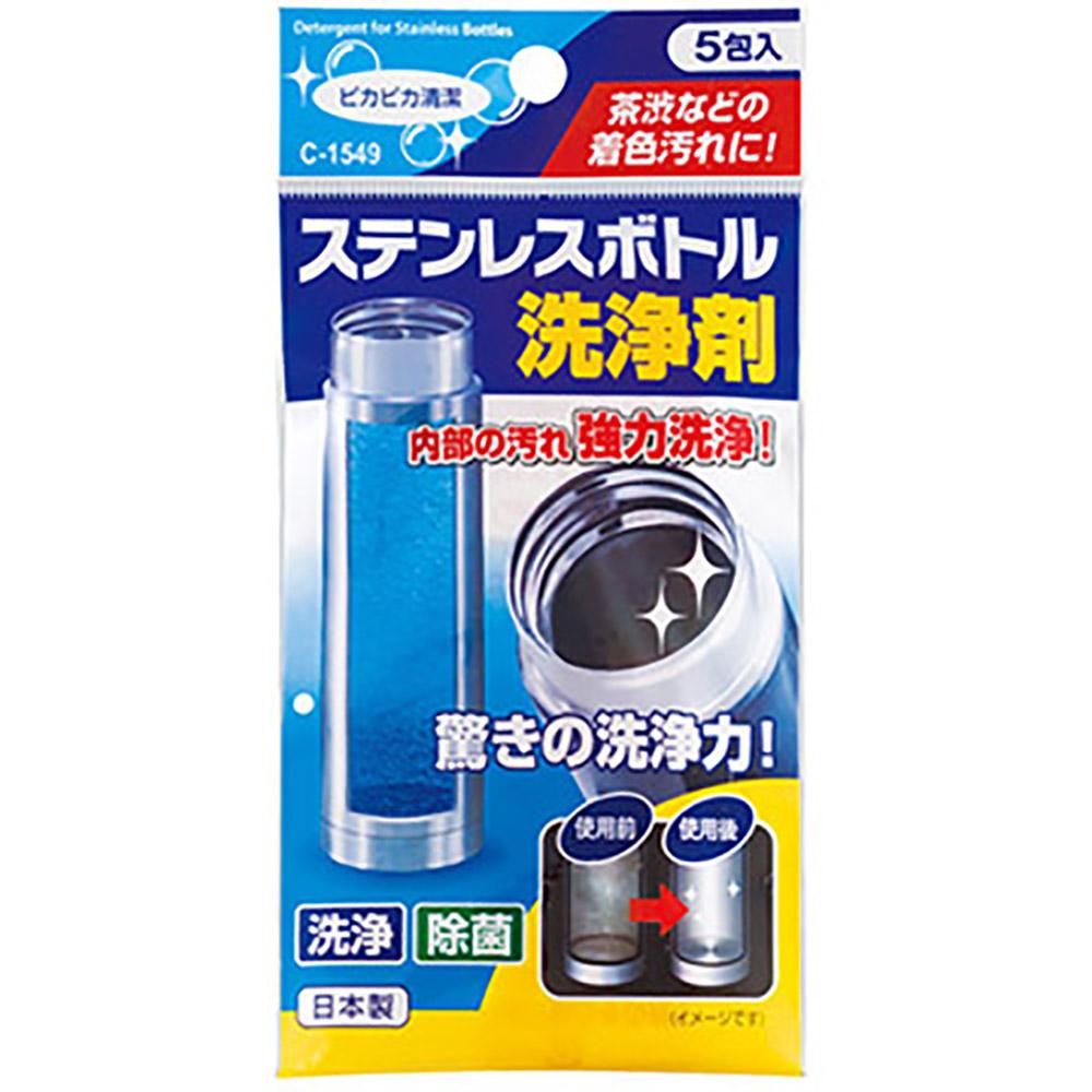 不動化學 | 不鏽鋼保溫瓶清洗劑