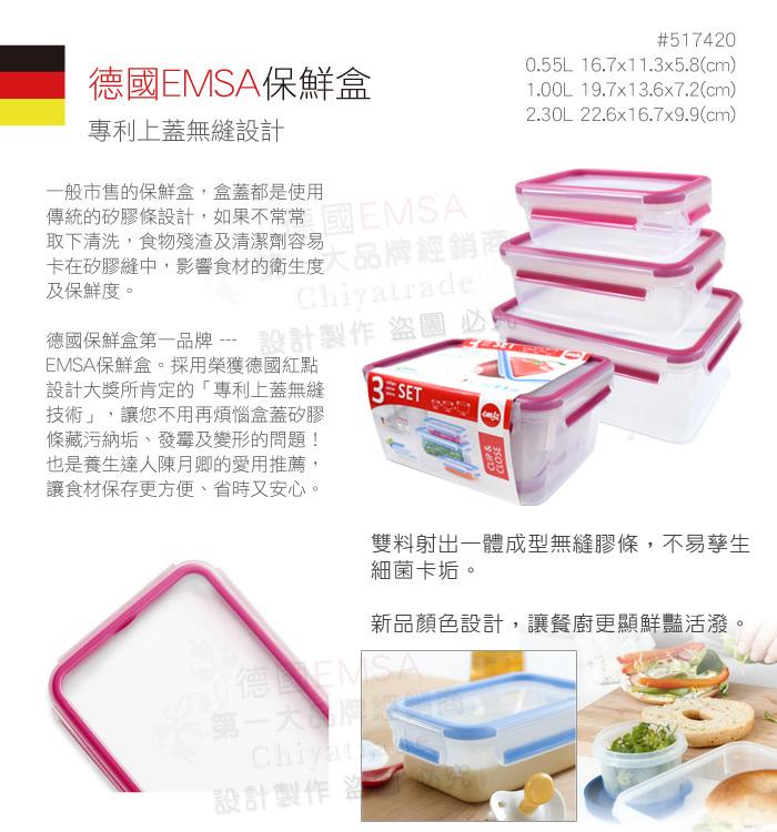 (複製)德國EMSA|專利上蓋無縫3D保鮮盒德國原裝進口-PP材質 保固30年 嫩綠色(0.55L)超值3件組