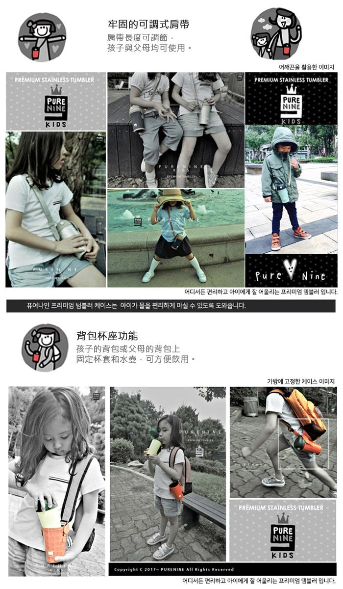 韓國PURENINE|Kids兒童時尚彈蓋保溫杯-290ML-牛仔杯套+粉色瓶