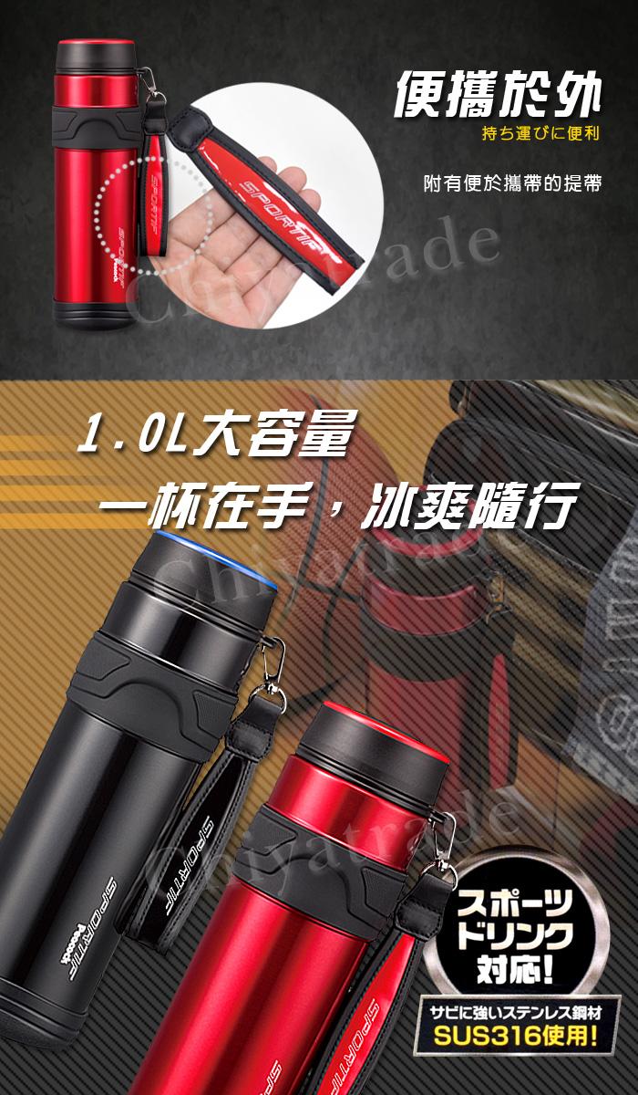 (複製)日本孔雀Peacock 高質感316不銹鋼保溫杯1000ML(附牛皮隨身提帶)-品味黑