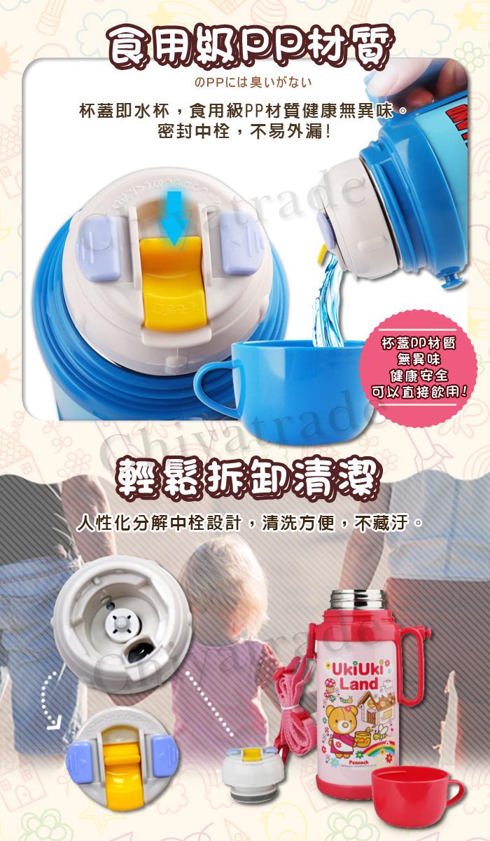 (複製)日本孔雀Peacock|商務休閒不銹鋼保溫杯800ML-原鋼色