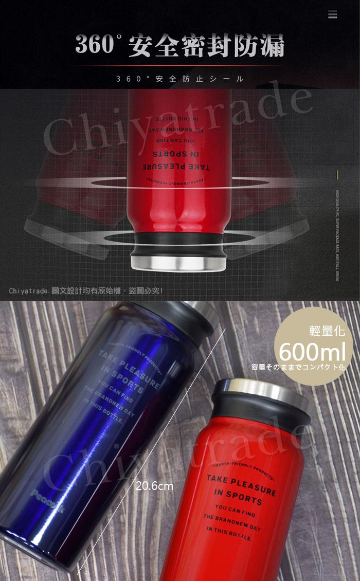 (複製)日本孔雀Peacock|商務休閒不銹鋼保溫杯800ML-消光黑
