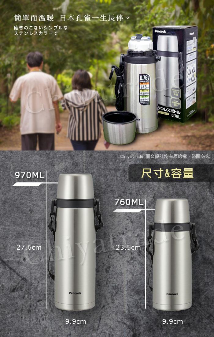 (複製)日本孔雀Peacock|商務休閒不鏽鋼保溫杯600ML-紅色